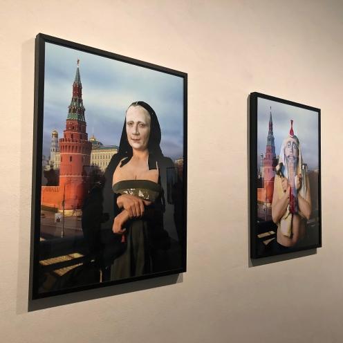 Kiasma / Vladislav Mamyshev-Monroe